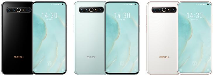 Meizu 17 Pro представлен официально – лучший смартфон компании по цене от 610 долларов