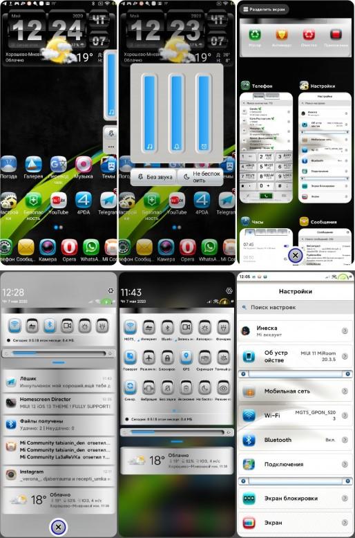 Новая тема IY v9.38 для MIUI 11 удивила всех фанов