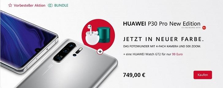 Huawei P30 Pro New Edition представлен официально