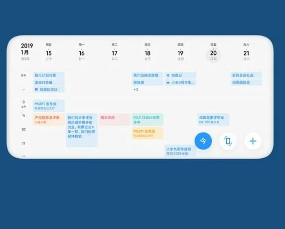 Новые функции MIUI 12, о которых не рассказали на презентации