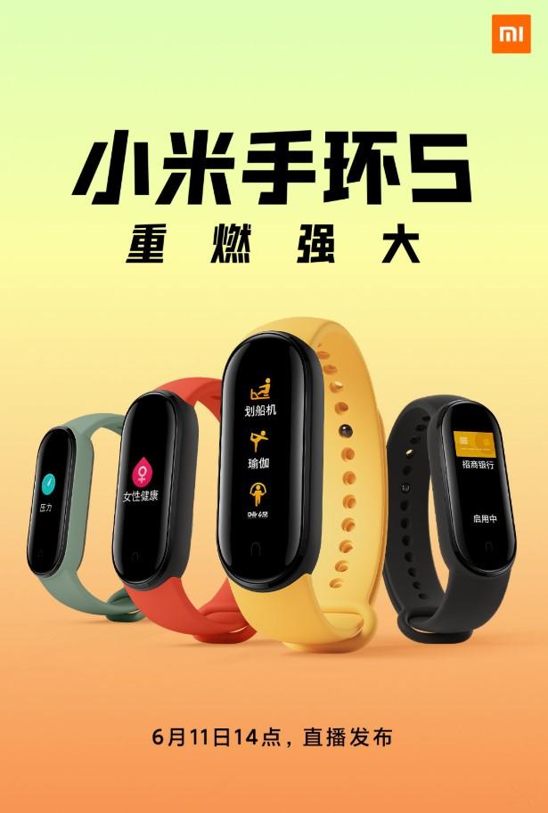 Xiaomi Mi Band 5 появился на официальных фото за считанные дни до анонса