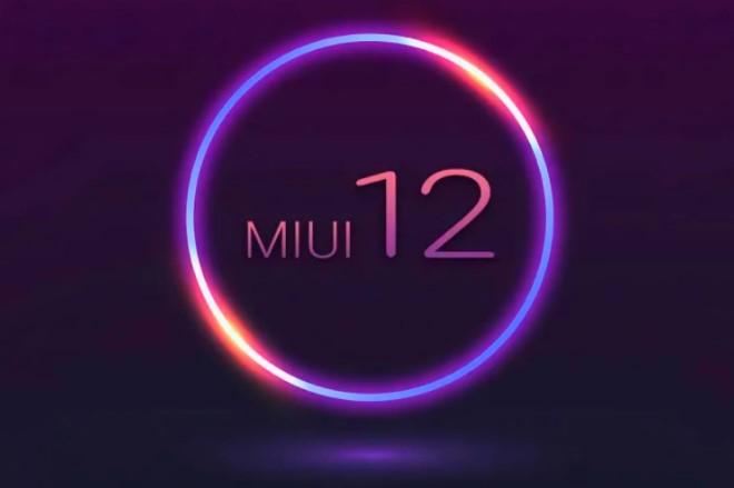 Xiaomi признала 15 моделей смартфонов устаревшими, они не получат MIUI 12