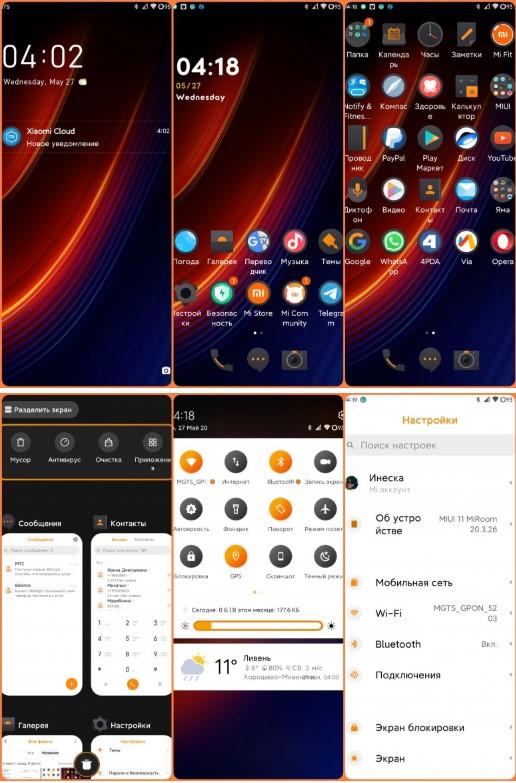 Новая тема для смартфонов Xiaomi maclaren UI на MIUI 11
