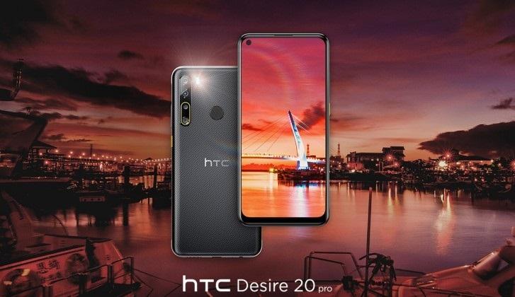 HTC представила новые смартфоны стоимостью 300 долларов и 640 долларов