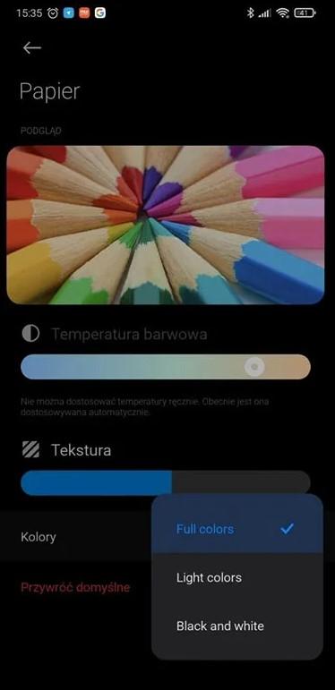 В оболочку MIUI 12 добавили новый режим чтения «Бумага»