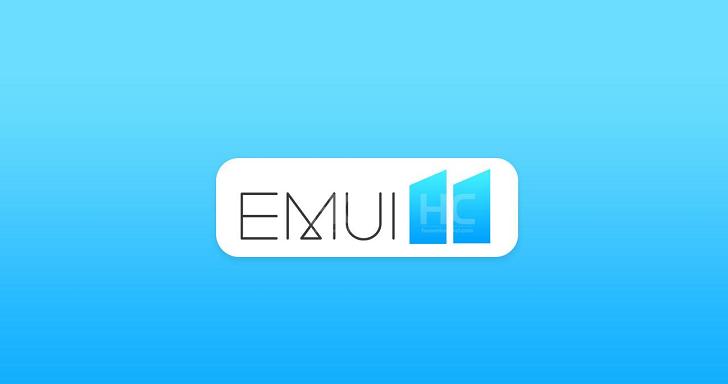 Huawei назвала 39 смартфонов, которые получат EMUI 11