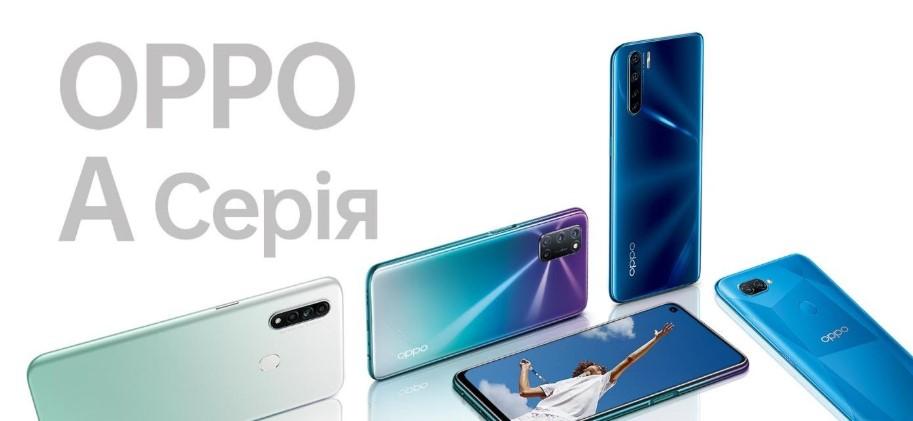 Смартфон OPPO А91 упал в цене до рекордно низкого уровня