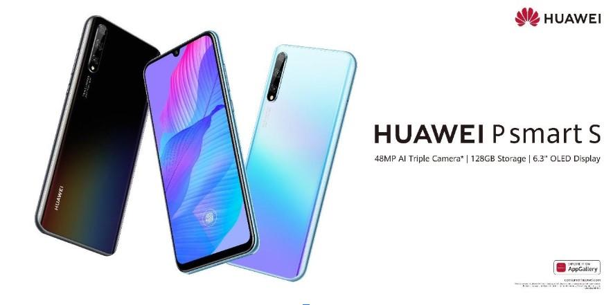 Huawei P smart S: новый среднебюджетный смартфон с OLED-дисплеем скоро в Украине