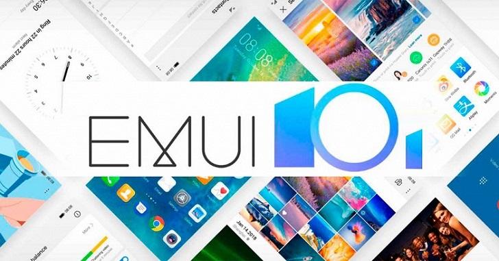 EMUI 10.1 / Magic UI 3.1 доступна для 38 смартфонов Huawei и Honor