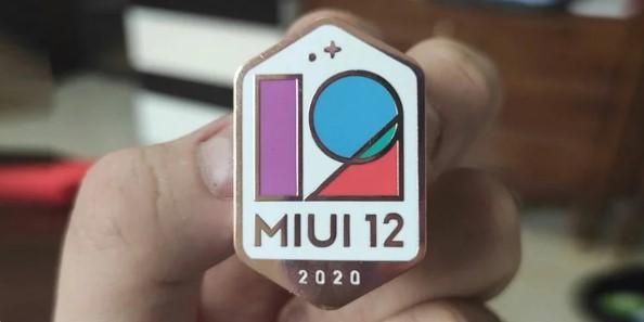 Компания Xiaomi работает над крупным апдейтом MIUI 12.1