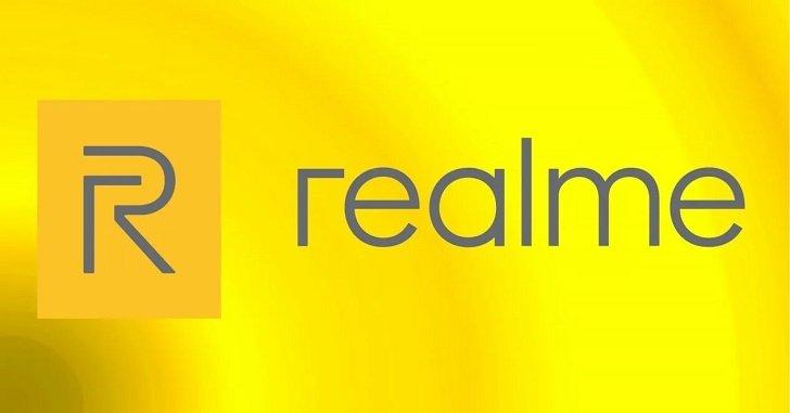 Realme впервые примет участие в IFA Berlin