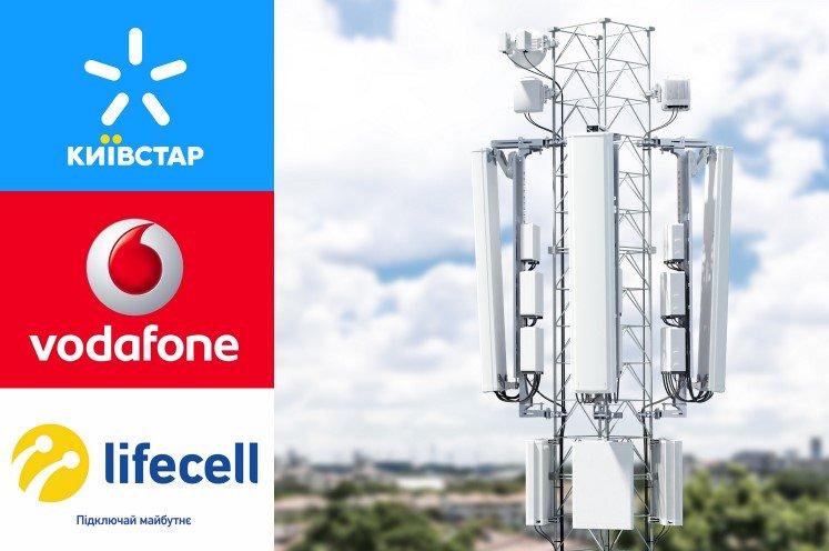 Киевстар, Vodafone Украины и lifecell объединили покрытия связи