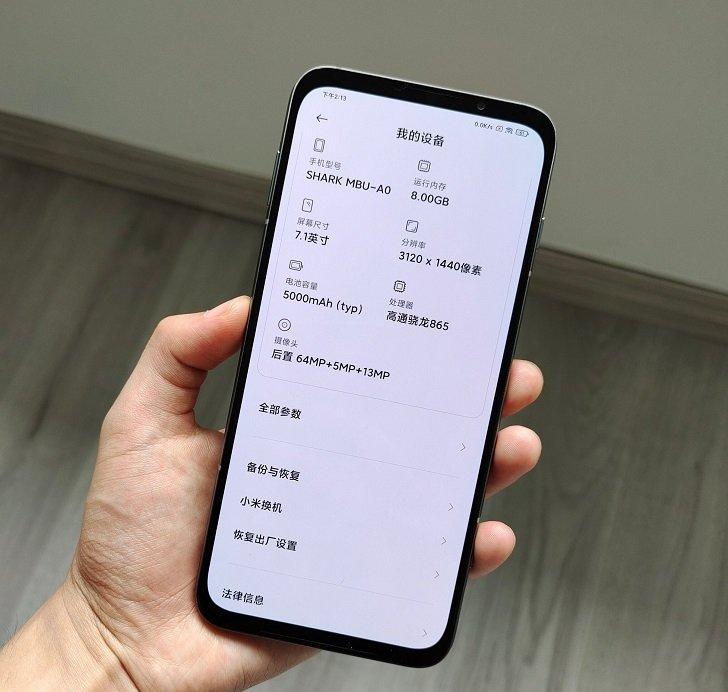 Стала известна дата выхода Xiaomi Black Shark 3S
