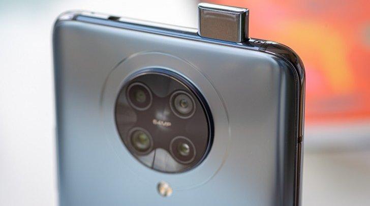Xiaomi POCO F2 Pro получил европейскую и глобальную стабильную прошивку MIUI 12