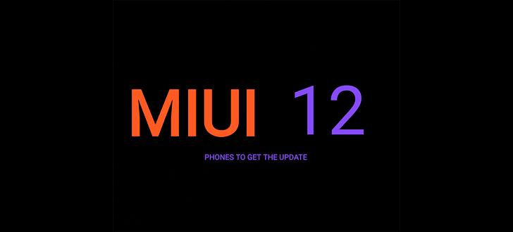 Три смартфона Xiaomi получили стабильную прошивку MIUI 12