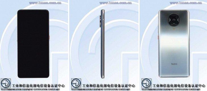 Стали известны характеристики Xiaomi Redmi K30 Ultra
