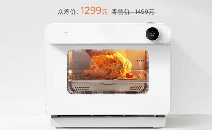 Xiaomi выпустила умную духовку