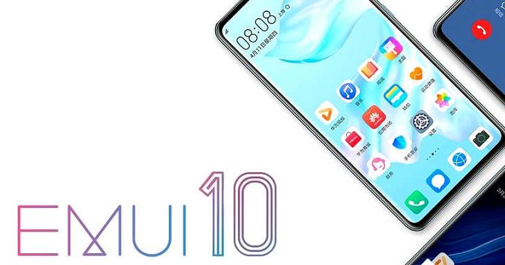 5 смартфонов Huawei и Honor 2018 года получили новую версию EMUI 10