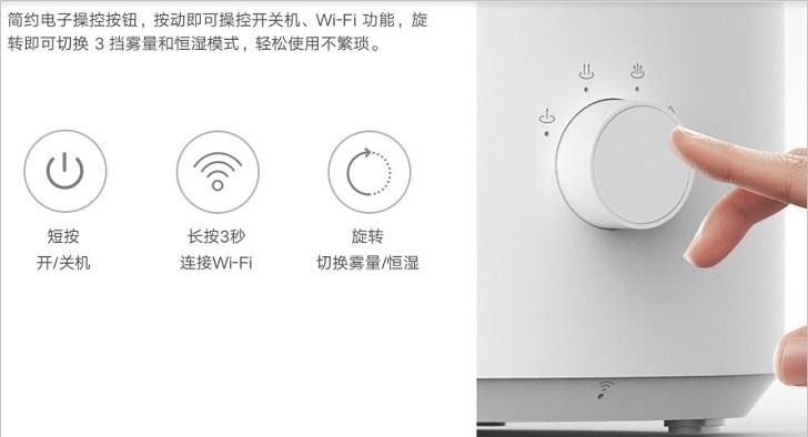 Xiaomi выпустила дешёвый увлажнитель воздуха