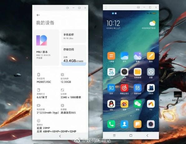 В оболочку MIUI 12 добавят удобное приложение Screen Combo