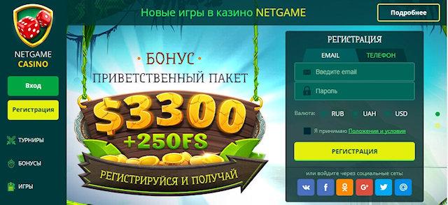 Интернет игровой клуб Нетгейм и популярный слот Crazy Monkey