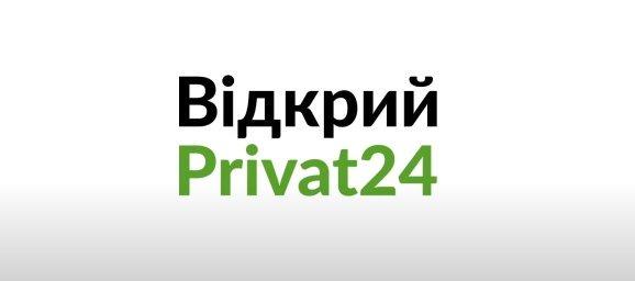 FacePay24: ПриватБанк позволит оплачивать покупки лицом