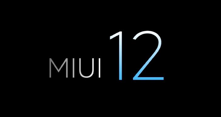 5 смартфонов Xiaomi получили стабильную прошивку MIUI 12