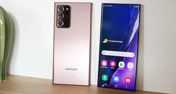 Samsung Galaxy Note 20 Ultra представлен официально