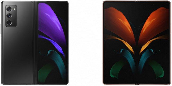 Анонсирован сгибаемый смартфон Samsung Galaxy Z Fold 2