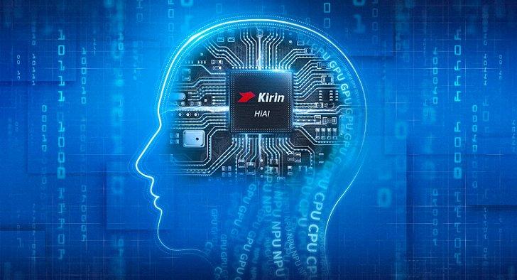 Kirin 1000 будет на 50% мощнее, чем Kirin 990