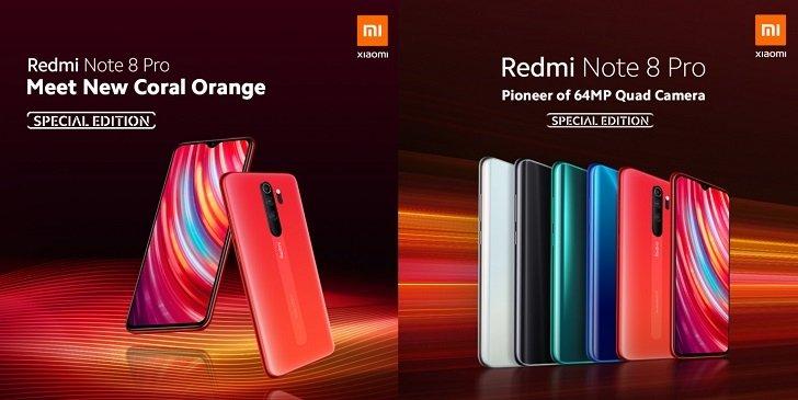Xiaomi Redmi Note 8 Pro SE представлен официально