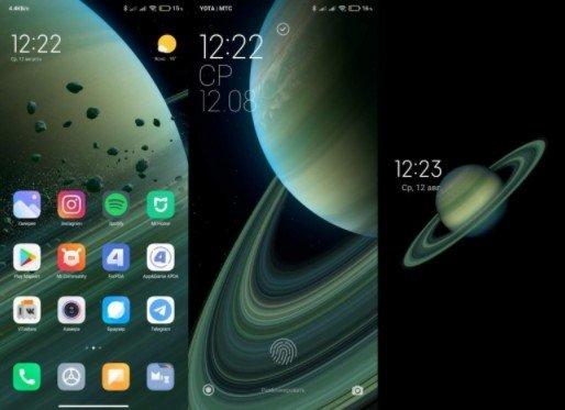 Супер обои в MIUI 12 получают поддержку Сатурна