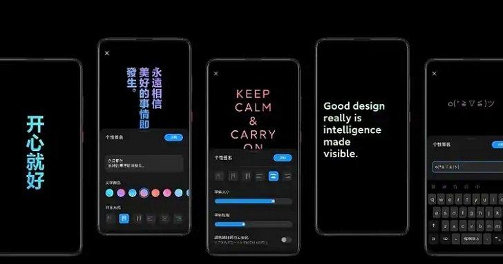 25 смартфонов Xiaomi получили новую прошивку MIUI 12