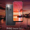 HTC Desire 20 Pro представлен официально