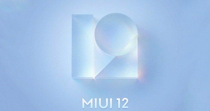 Xiaomi выпустила прошивку MIUI 12 для 23 смартфонов