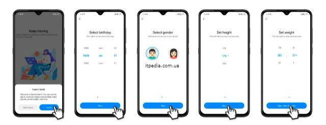 Секреты MIUI 12: Измерение пульса с помощью смартфона Xiaomi