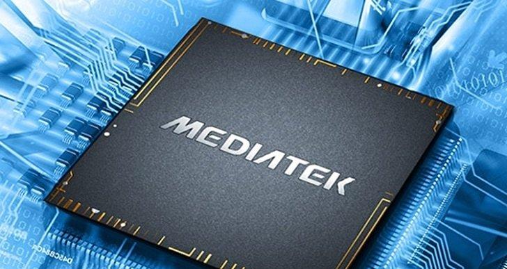 MediaTek представила процессор Helio G95