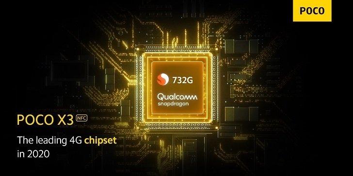 Анонсирован процессор Snapdragon 732G