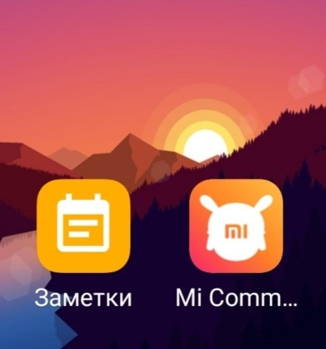 В MIUI 12 добавляется поддержка эскизов