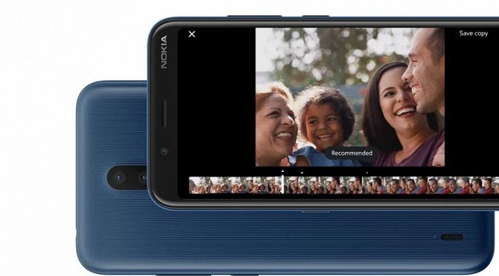 Бюджетный смартфон Nokia 2 V Tella представлен официально