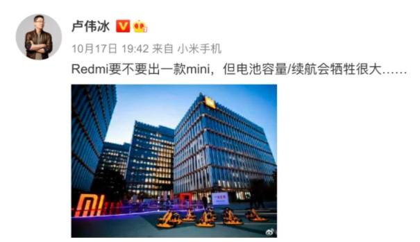 Xiaomi отвечает на iPhone 12 Mini
