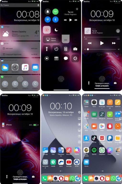 Новая тема OS 12 для MIUI 12 приятно поразила фанатов своим дизайном