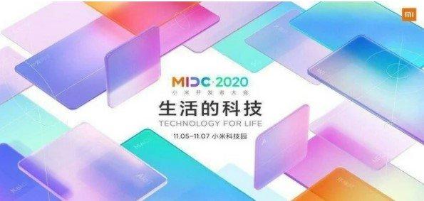 На этой неделе Xiaomi может анонсировать MIUI 13