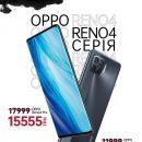 «Черная пятница» длиною в две недели: OPPO AED Украина представляют новые цены на самые популярные гаджеты