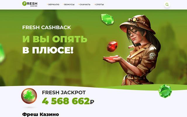 http://fond43.ru/