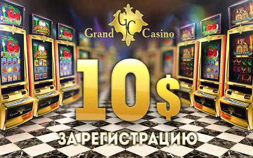 казино Гранд