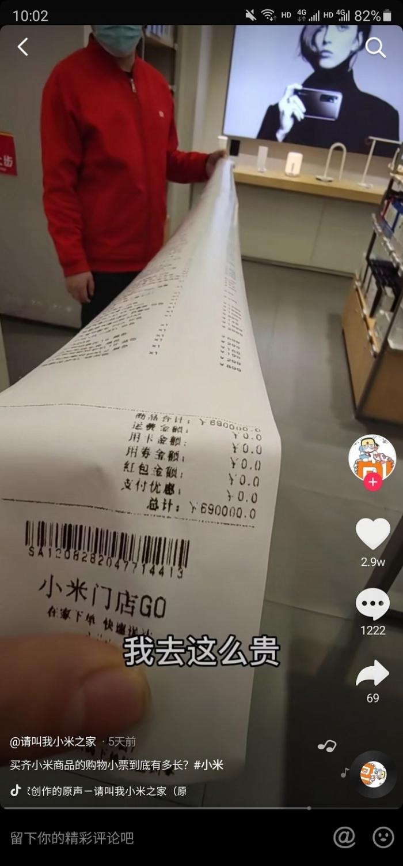 Фанат потратил 105 000 долларов на все позиции в фирменном магазине Xiaomi