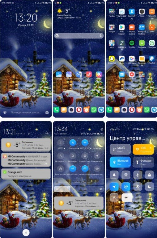Новая тема Christmas для MIUI 12 всполошила фанов Xiaomi