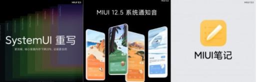 В Китаї презентовано MIUI 12.5: Когда и кому ждать обновления