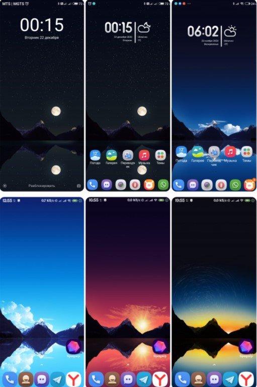 Новая тема JM для MIUI 12 всполошила фанов Xiaomi